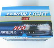 AGHH143 HID H1 4300K xenon kit