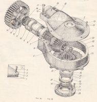 307-10A-3  Зъбно колело конусно  Э-2503