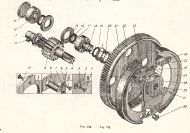 313-12А-1  Вал  Э-2503