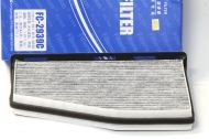 1K1 819 653A # filter, interior air