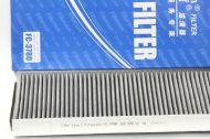 168 830 01 18 # filter, interior air