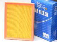 06C 133 843 # air filter
